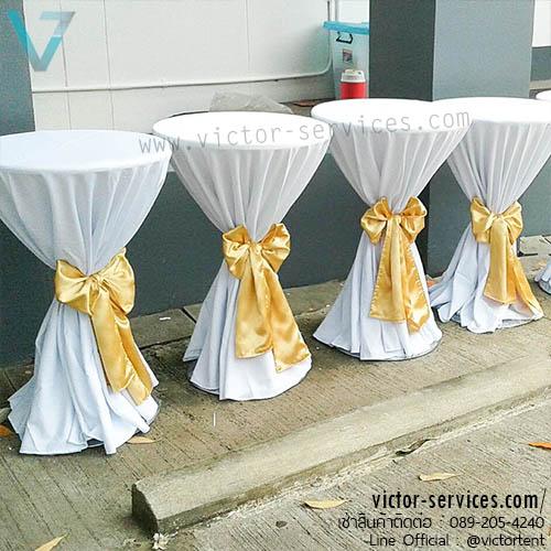 เช่าโต๊ะ - โต๊ะสตูลไฟเบอร์คลุมผ้า+ผูกโบว์(มีให้เลือกหลายสี) 4
