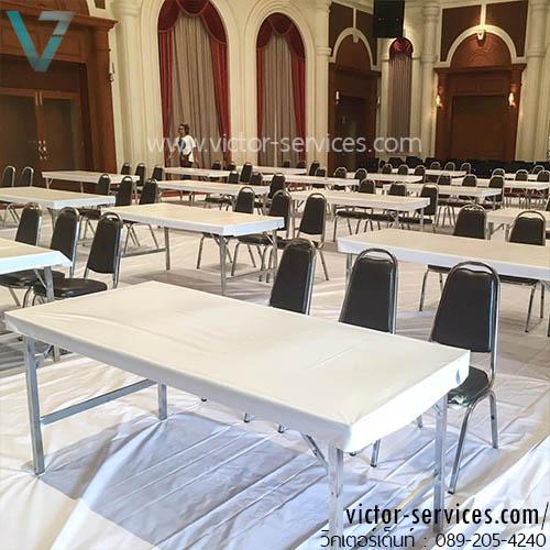 เช่าโต๊ะ - โต๊ะเหลี่ยมหน้าขาว(คลุมพลาสติกขาว) *กันเปื้อน
