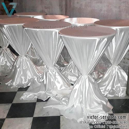 เช่าโต๊ะ - โต๊ะสตูลไฟเบอร์คลุมผ้ามัน - สีขาวมุก