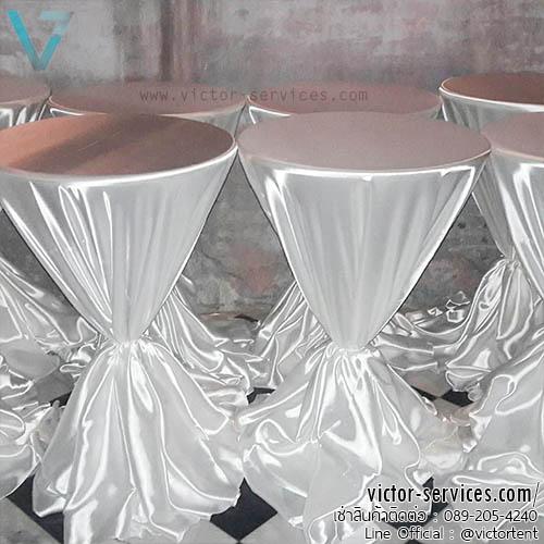 เช่าโต๊ะ - โต๊ะสตูลไฟเบอร์คลุมผ้ามัน - สีขาวมุก 1
