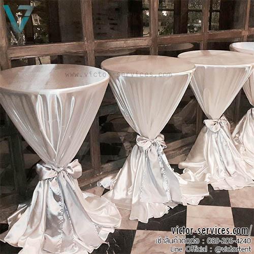 เช่าโต๊ะ - โต๊ะสตูลไฟเบอร์คลุมผ้ามัน - สีขาวมุก 2