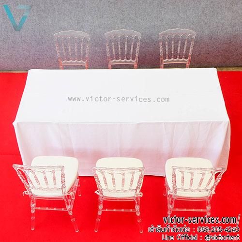 เช่าชุดโต๊ะเหลี่ยม - โต๊ะเหลี่ยม1ตัว+เก้าอี้คริสตัลใส(6ที่)