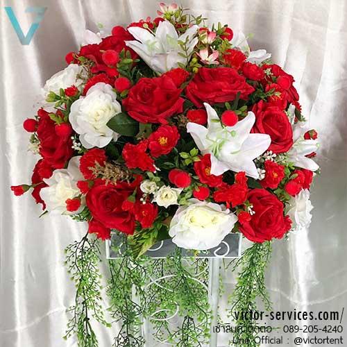 เช่าแสตนดอกไม้ สีขาว-แดง