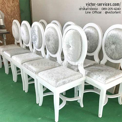 เช่าเก้าอี้แขกVIPตัวเดี่ยว สีขาว-เงิน