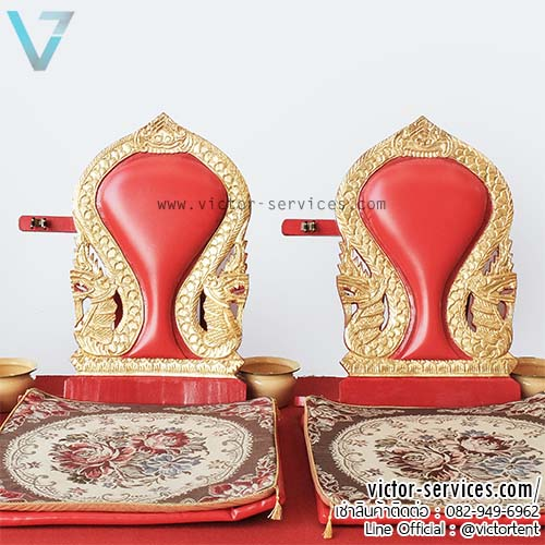 เช่าอาสนะ (9ที่นั่ง) สีแดง-ทอง