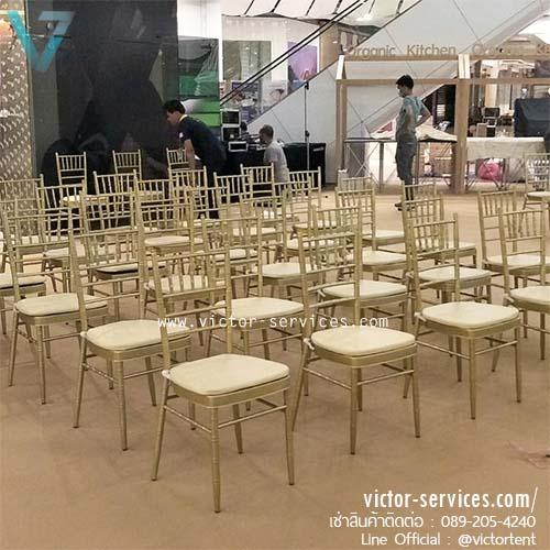 เช่าเก้าอี้ชิวารี สีทอง