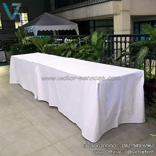 เช่าโต๊ะ - โต๊ะเหลี่ยมหน้าขาว(คลุมผ้ายาวถึงพื้น) *สวยงาม 5