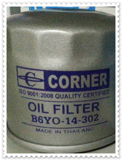 หม้อกรองโฟร์คลิฟท์  CORNER OIL FILTER