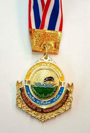เหรียญรางวัล m 003