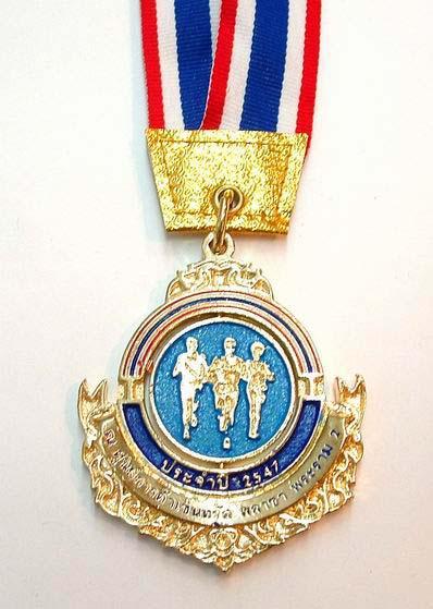 เหรียญรางวัล m 004