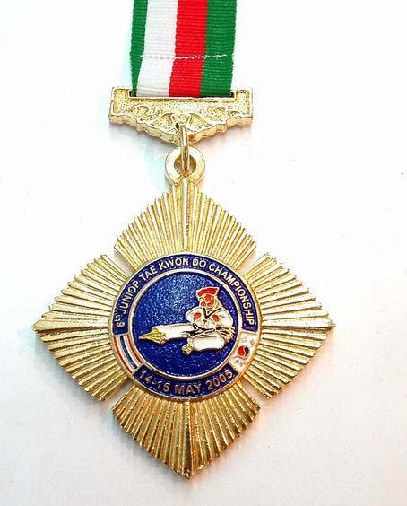 เหรียญรางวัล m 005
