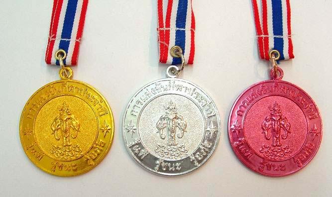 เหรียญรางวัล m 011