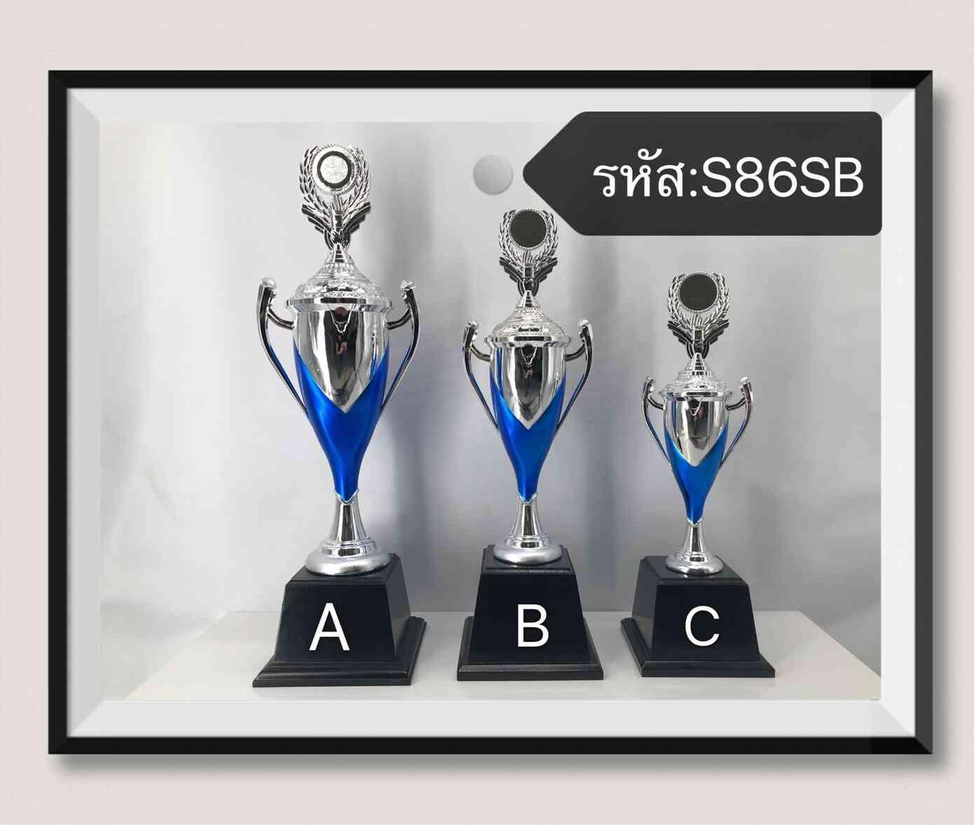 s86sb