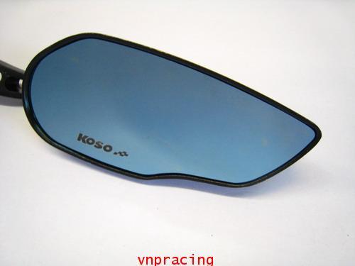 กระจก KOSO (เลิกผลิต)