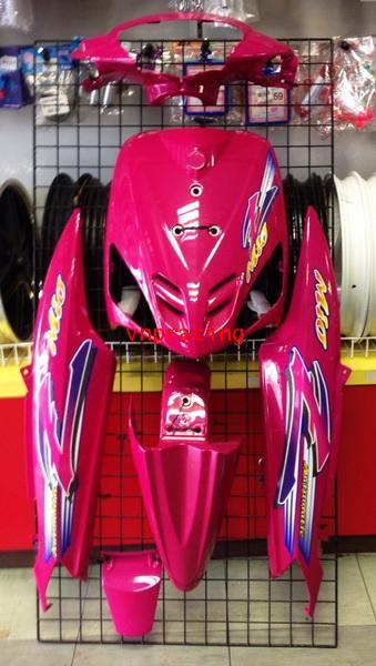 ชุดสีมีโอ MIO-2004 สีชมพูบานเย็น