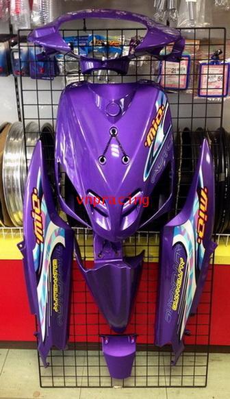 ชุดสีมีโอ MIO-2004 สีม่วง