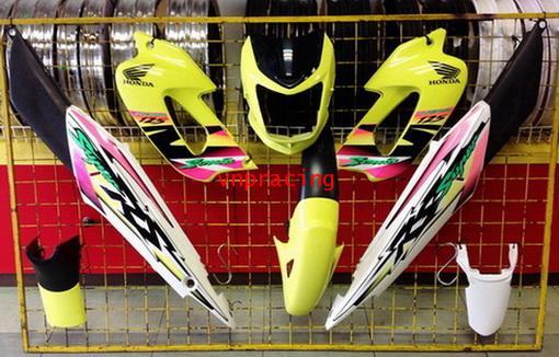 ชุดสีโซนิค SONIC-2001 สีเหลือง