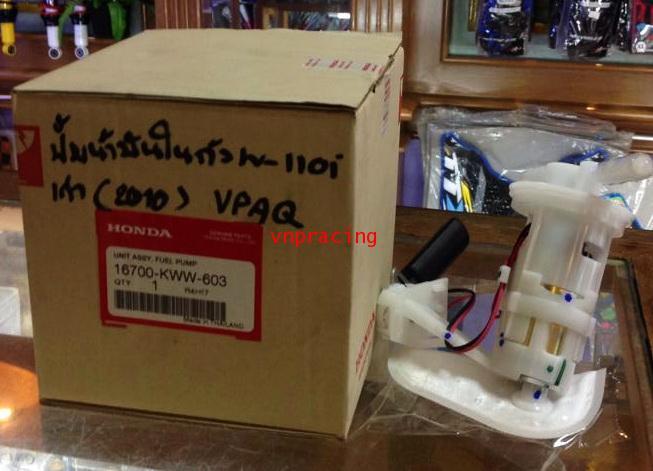ปั๊มน้ำมันในถัง WAVE-110I 2010(เก่า) แท้