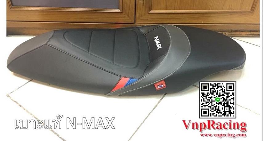 เบาะแท้สลับ N-MAX 002 ทรงสปอร์ต