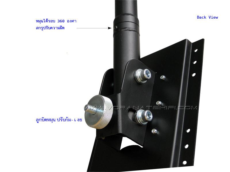 ขาแขวน LCD TV ติดเพดาน รุ่น VRN-CE2642