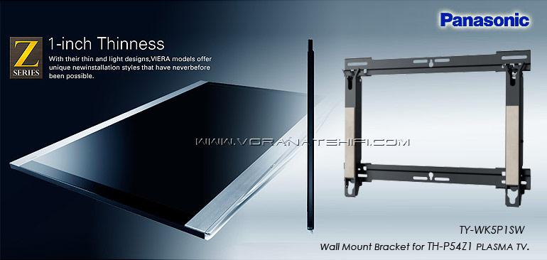 Panasonic Wall Mount รุ่น TY-WK5P1SW