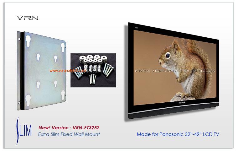 ขาแขวน LCD TV รุ่น VRN-FZ3252 Panasonic