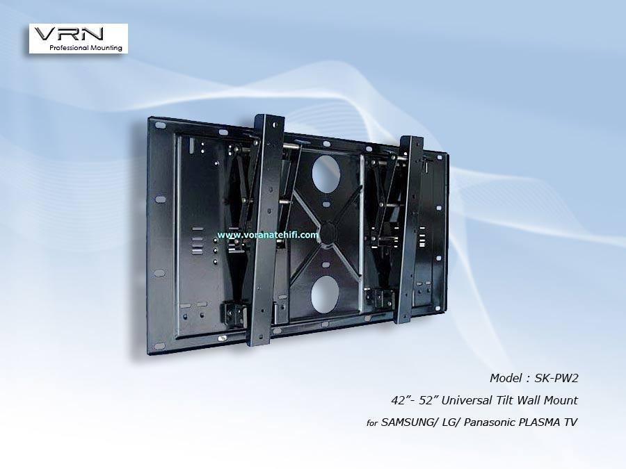 ขาแขวน PLASMA TV รุ่น SK-PW2 (42-52 inch Displays)