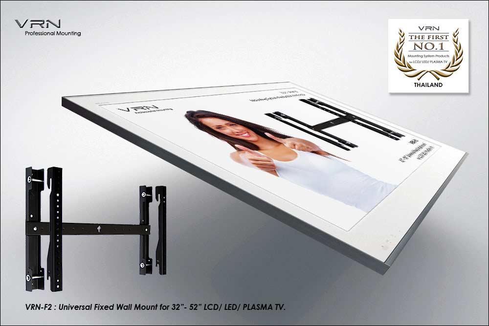 ขาแขวน LCD,LED,Plasma TV รุ่น VRN-F2