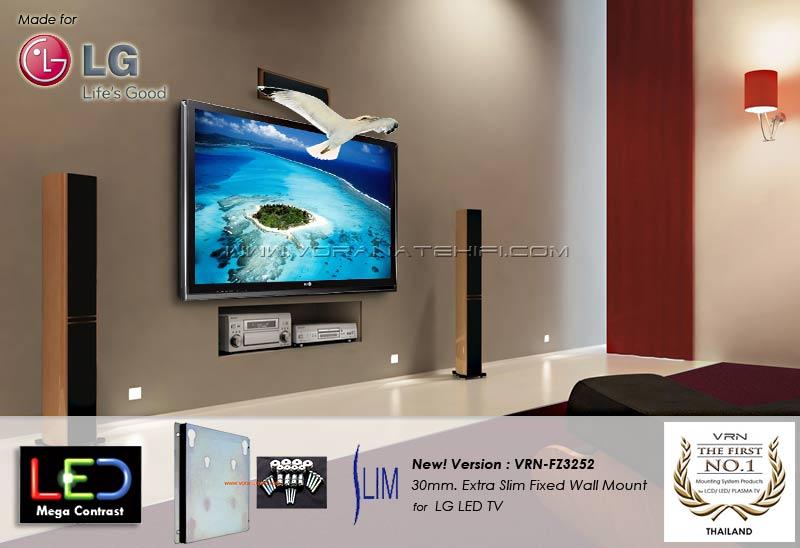 ขาแขวน LCD TV รุ่น VRN-FZ3252 1