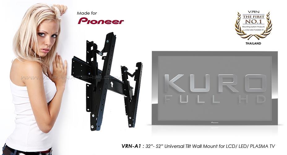 ขาแขวน LCD,LED,PLASMA TV รุ่น VRN-A1 (32-55 inch Displays)