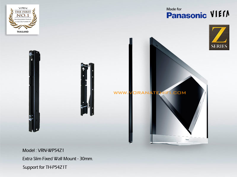 VRN Extra Slim Wall Mount รุ่น VRN-WP54Z1