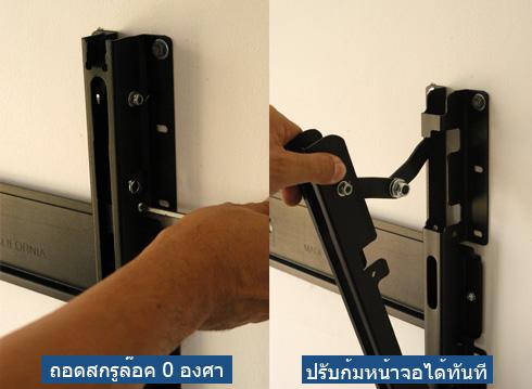 ขาแขวน LCD,LED,PLASMA TV รุ่น VRN-A1 (32-55 inch Displays) 12