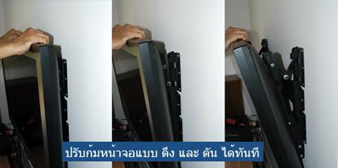 ขาแขวน LCD,LED,PLASMA TV รุ่น VRN-A1 (32-55 inch Displays) 13
