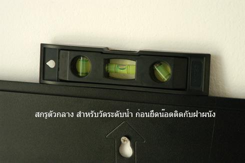 ขาแขวน LCD,LED,PLASMA TV รุ่น VRN-A1 (32-55 inch Displays) 8