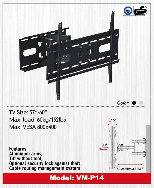 ขาแขวน LCD,LED,TV รุ่น VM-P14B2