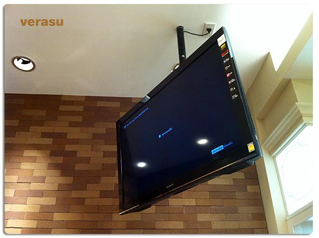 ขาแขวน LCD,LED,PLASMA TV ติดเพดาน รุ่น VRN-CE3752-New