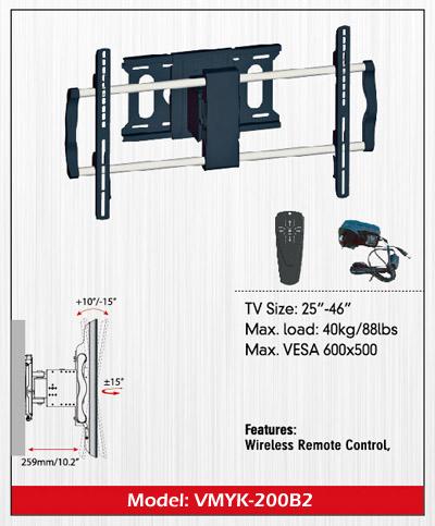 Motorized TV Mounts with Wireless Control_VMYK-200B2 1