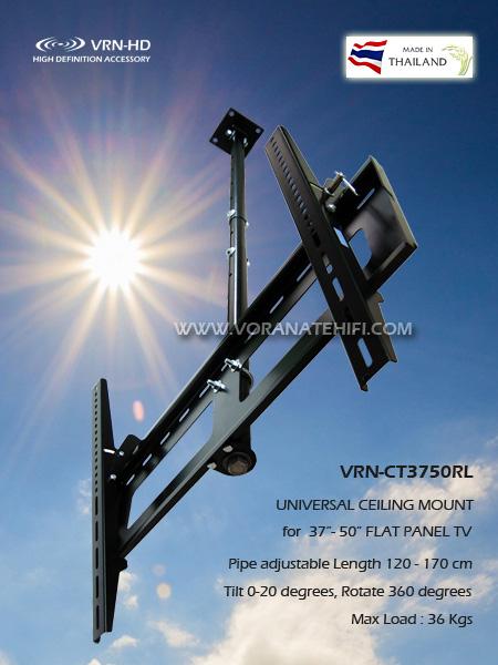 ขาแขวน LCD,LED,PLASMA TV 37-50 นิ้ว ติดเพดานรุ่น VRN-CT3750RL