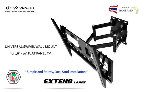 ขาแขวนทีวี,LED,LCD,Plasma TV,Full Motion Multi-Arm TV Wall Mount_V17EXL