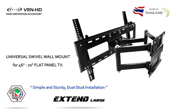 ขาแขวนทีวี,LED,LCD,Plasma TV,Full Motion Multi-Arm TV Wall Mount_V17EXL 1