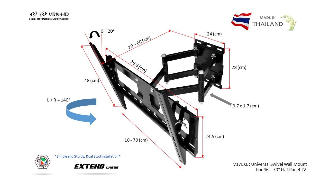 ขาแขวนทีวี,LED,LCD,Plasma TV,Full Motion Multi-Arm TV Wall Mount_V17EXL 2