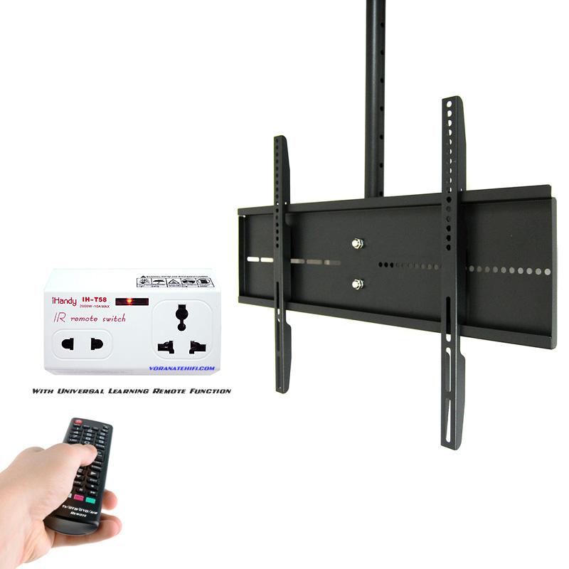 CM4260 ขาแขวนทีวี LED LCD TV 42-60 นิ้ว ติดเพดานพร้อมชุด Infrared Remote Control AC Power