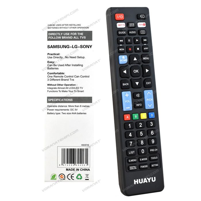 HUAYU - SSL รีโมททีวี อันเดียวสั่งงานได้ 3 ยี่ห้อทันที สำหรับ Sony, SAMSUNG, LG ไม่ต้องใส่โค๊ด