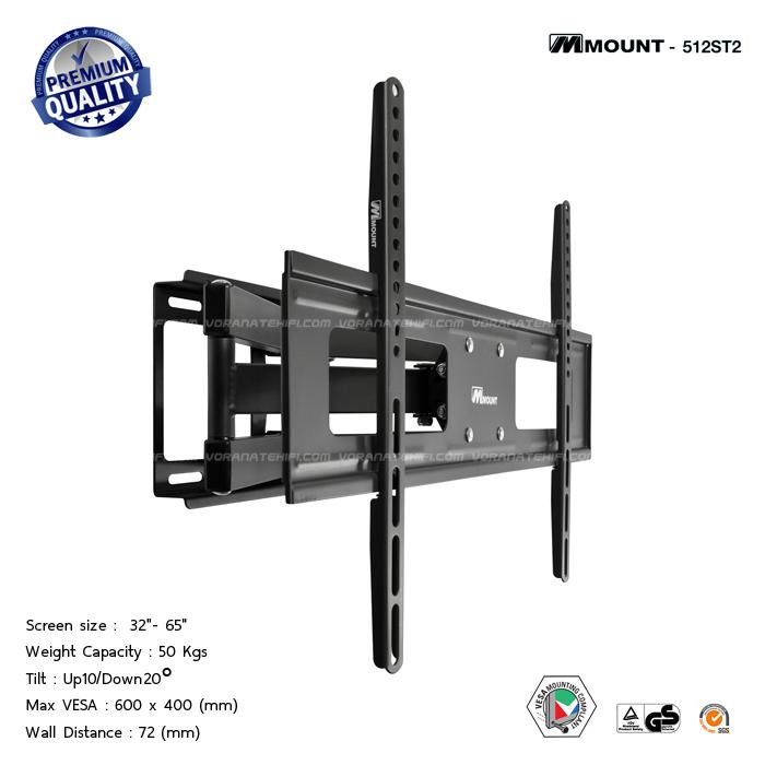 M-512ST2 ขาแขวนทีวี 37-65 นิ้ว LED,LCD TV,Super Economy Full-motion TV Wall Mounts 1