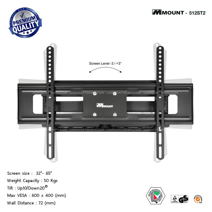 M-512ST2 ขาแขวนทีวี 37-65 นิ้ว LED,LCD TV,Super Economy Full-motion TV Wall Mounts 2