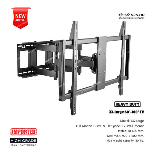 KRAKEN XX-Large ขาแขวนทีวี 60-100 นิ้ว Heavy-Duty Full-motion TV Wall Mounts