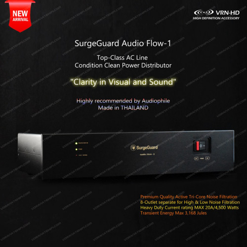 SurgeGuard Audio Flow-1 Top Class เครื่องลดทอนไฟกระชากและสัญญาณรบกวนด้วยระบบ Tri-Core Noise Filter