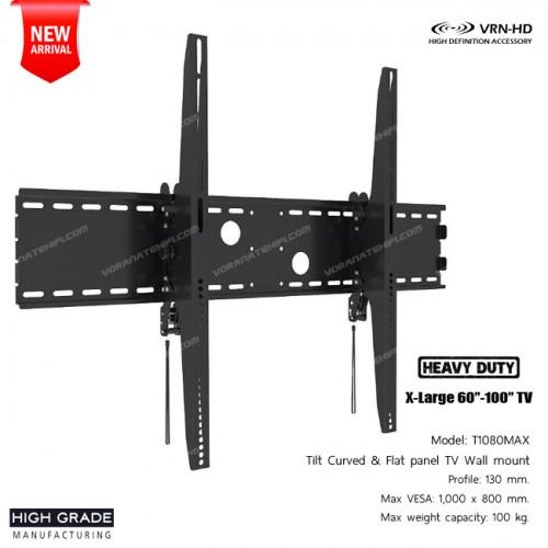 T1080MAX ขาแขวนทีวี X-Large 60 - 100 inch Heavy-duty Tilt Curved  Flat panel TV wall mount