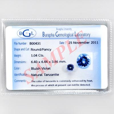 ใบรับรองอัญมณีสถาบันบูรพา(BGL Certificate)