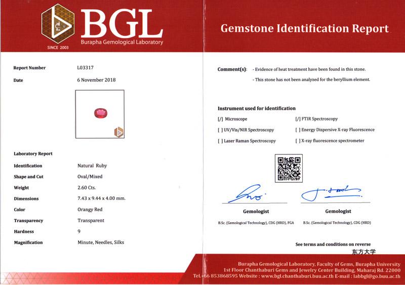 [GIT Certified]ทับทิม แทนซาเนีย(Ruby) 2.60 กะรัต รูปไข่ 2